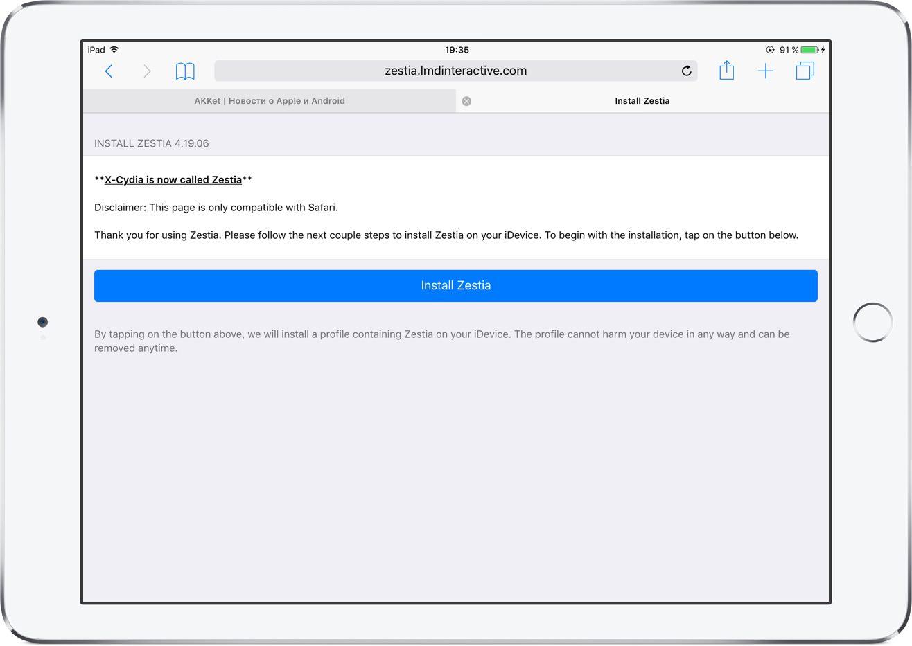 Zestia iOS 10
