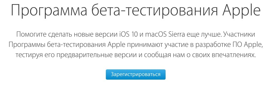 Apple ID iOS 10 Install