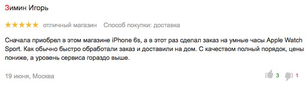 Apple MacBook iPhone Russia 1