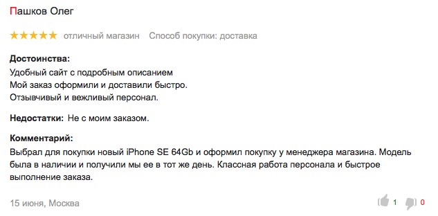 Apple MacBook iPhone Russia 2