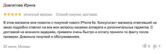 Apple MacBook iPhone Russia