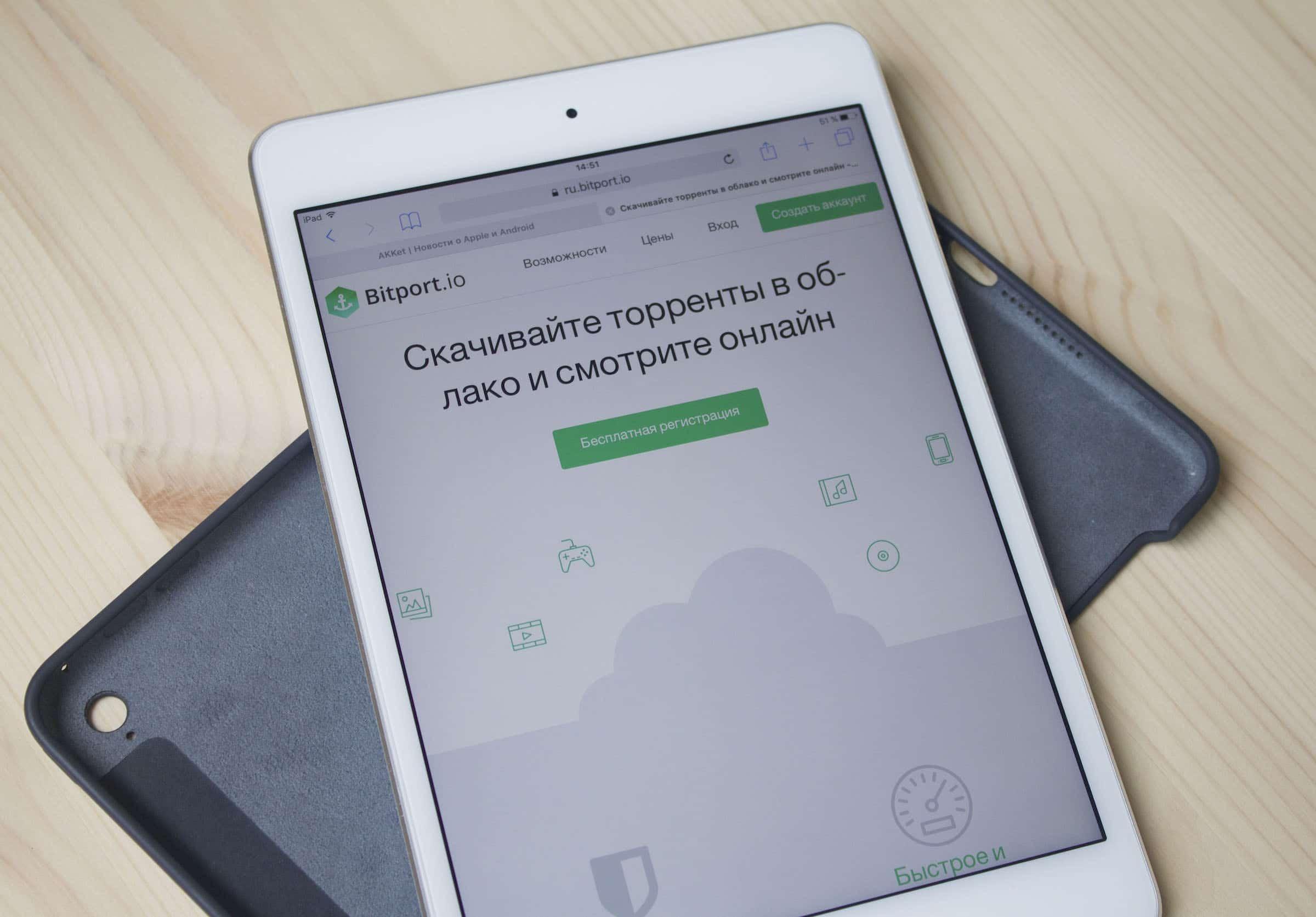 Bitport.io torrrent download iOS iPhone iPad android windows macOS 10