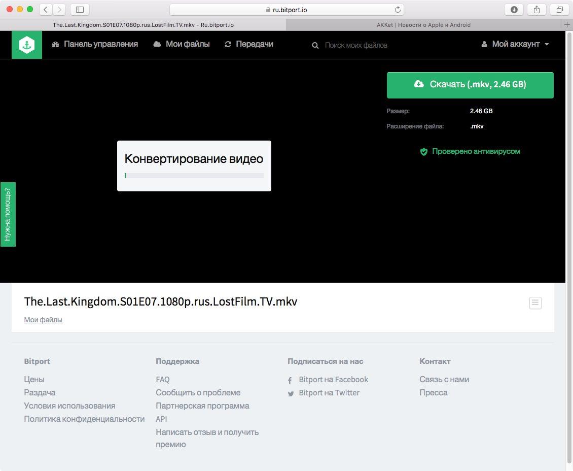 Bitport.io torrrent download iOS iPhone iPad android windows macOS 3