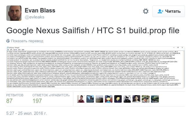 Google Nexus S1 1