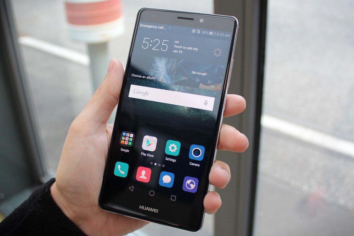 Huawei SmartPhone China