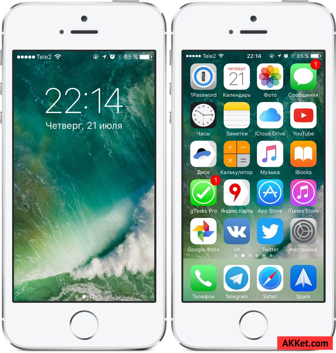 Install iOS 10 Beta Public Download how iPhone 5s 5 6