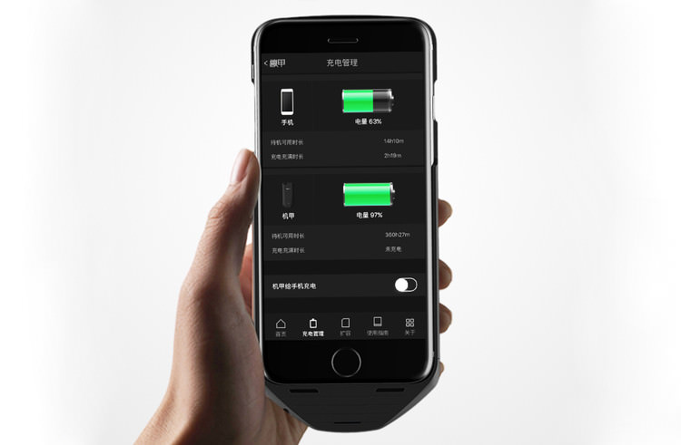 Jijia Mesuit Android iOS