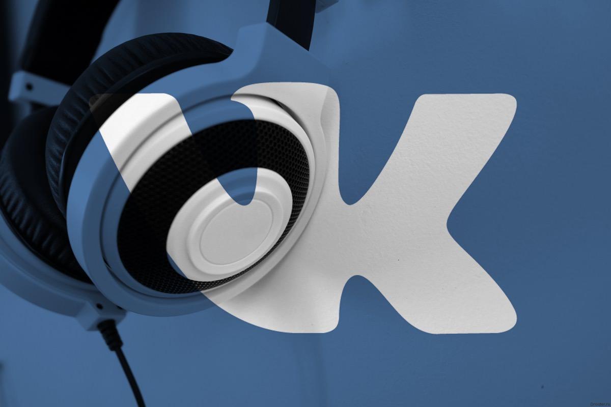 Music App iOS 2