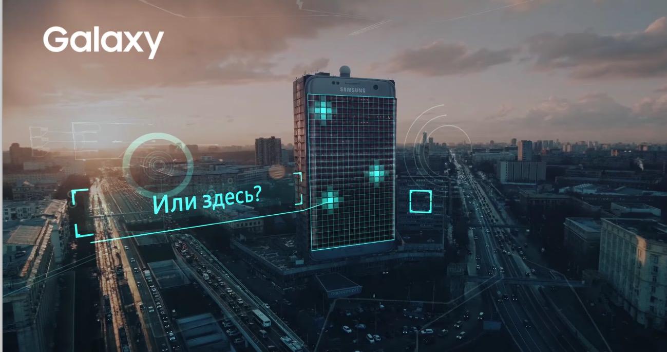 Samsung Galaxy Note 7 Russia Free 2