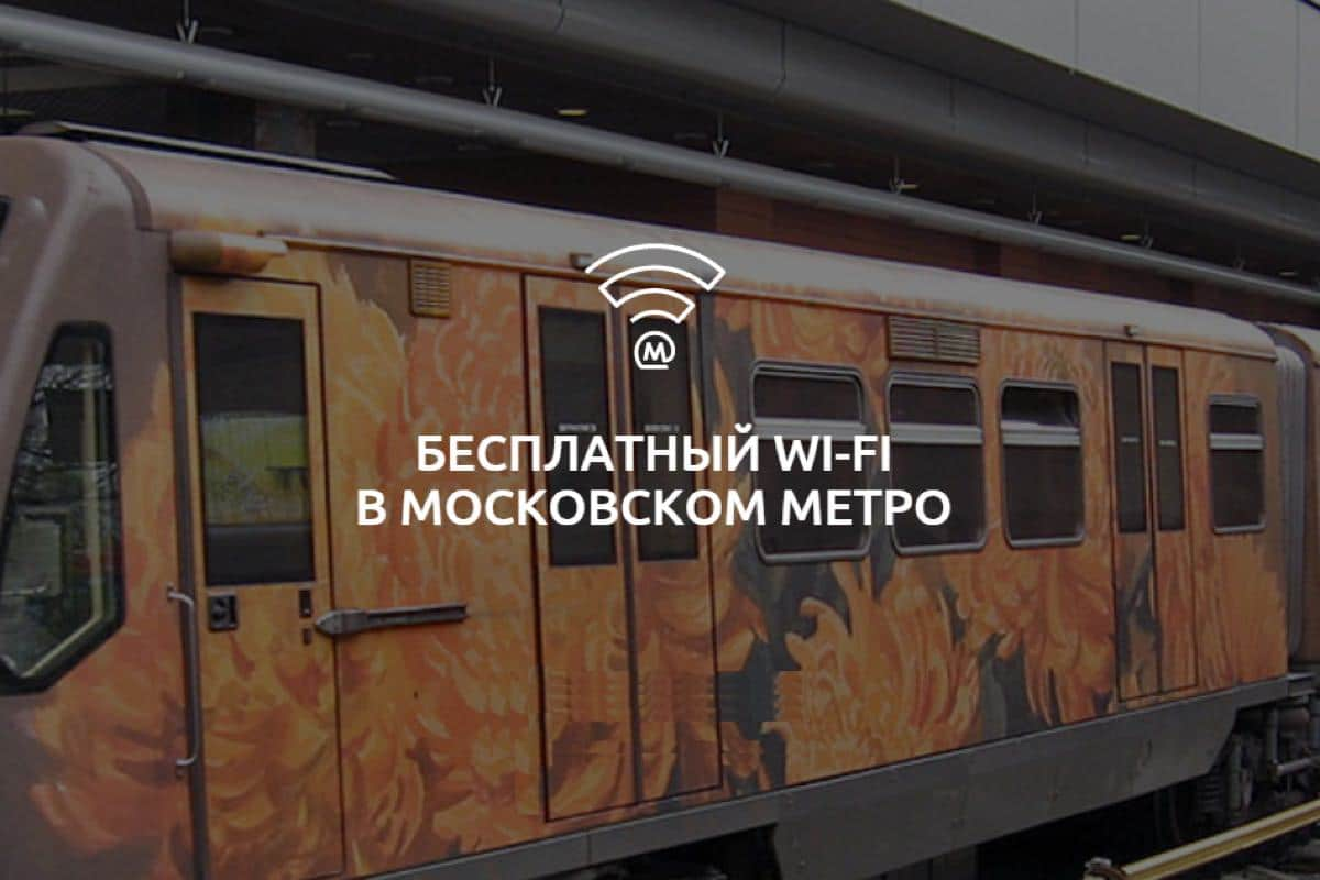 Wi-Fi 3