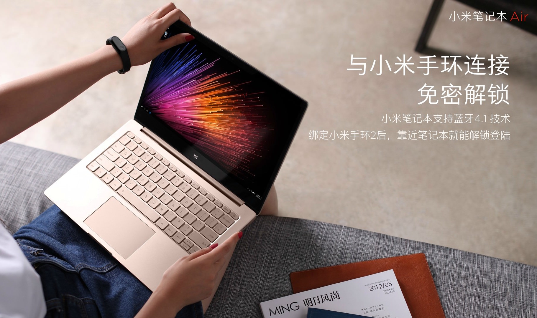 Xiaomi Mi Notebook Air 3