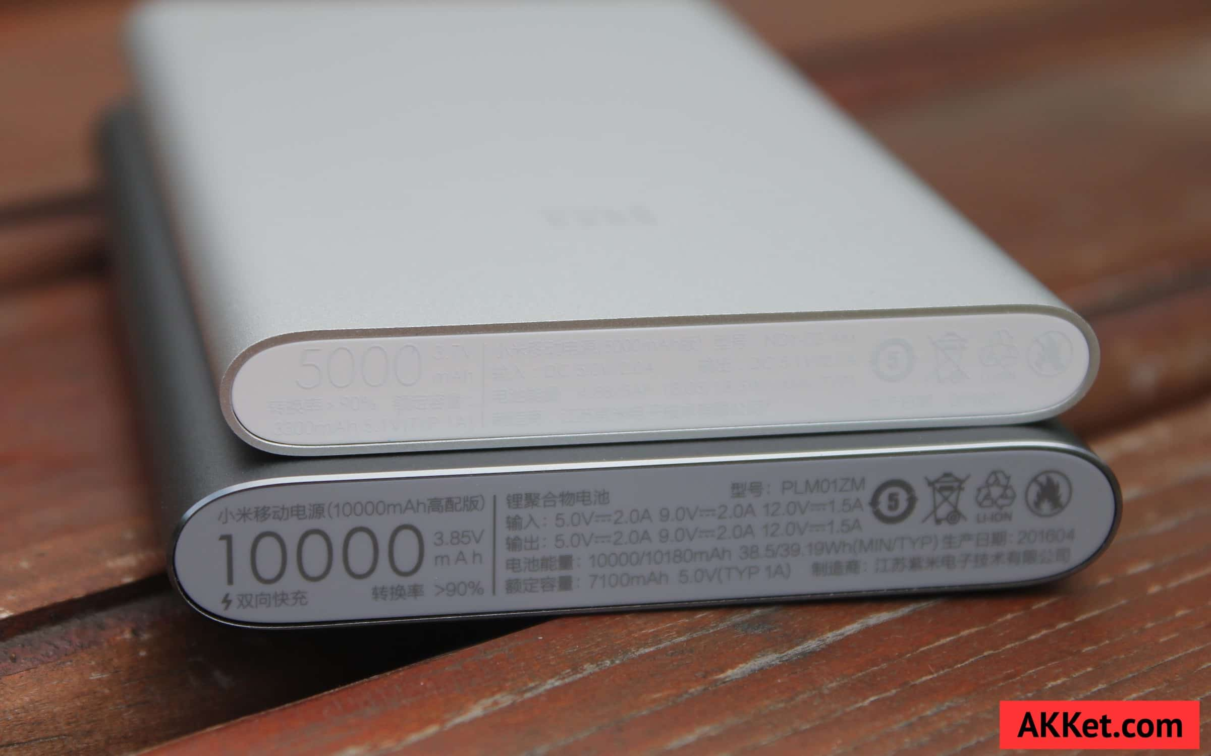 Xiaomi Mi Power Bank Pro 10000 мАч и Xiaomi Mi Power Bank 5000 мАч