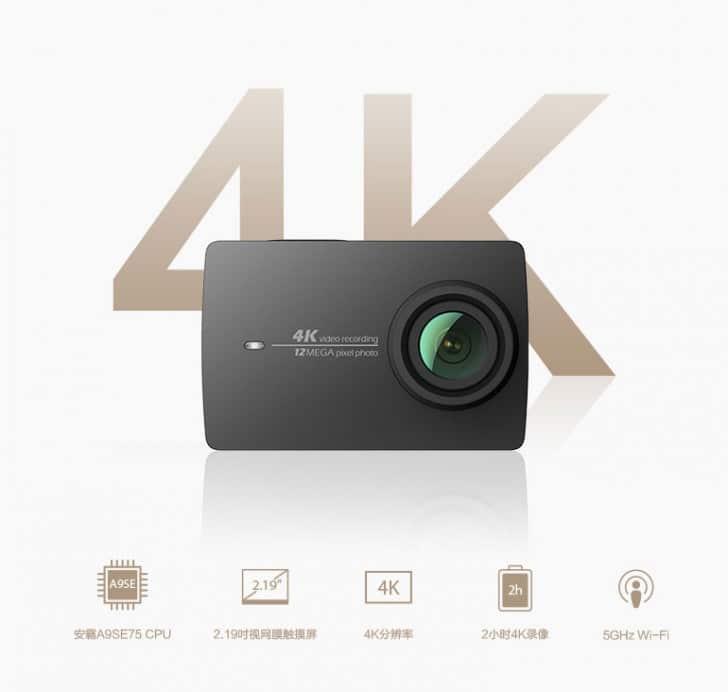 Xiaomi YI 4K 1