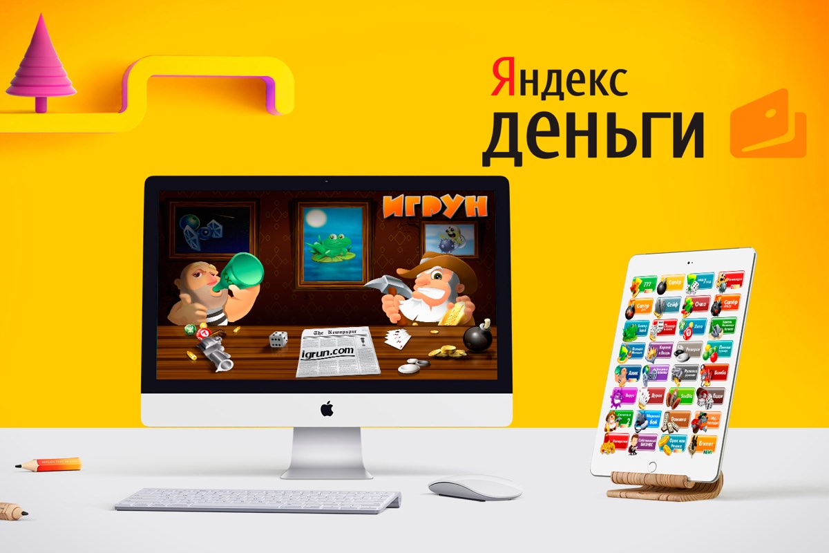 Yandex Money QR code 0