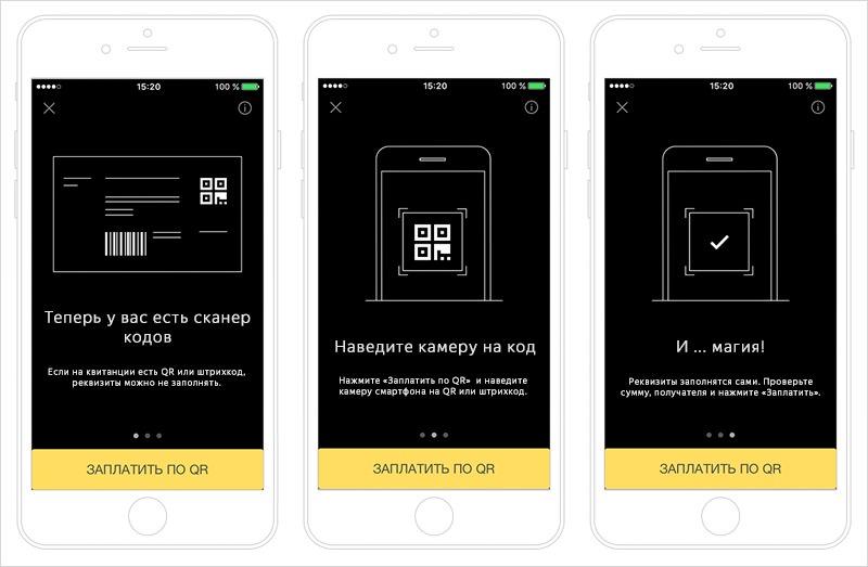Yandex Money QR code