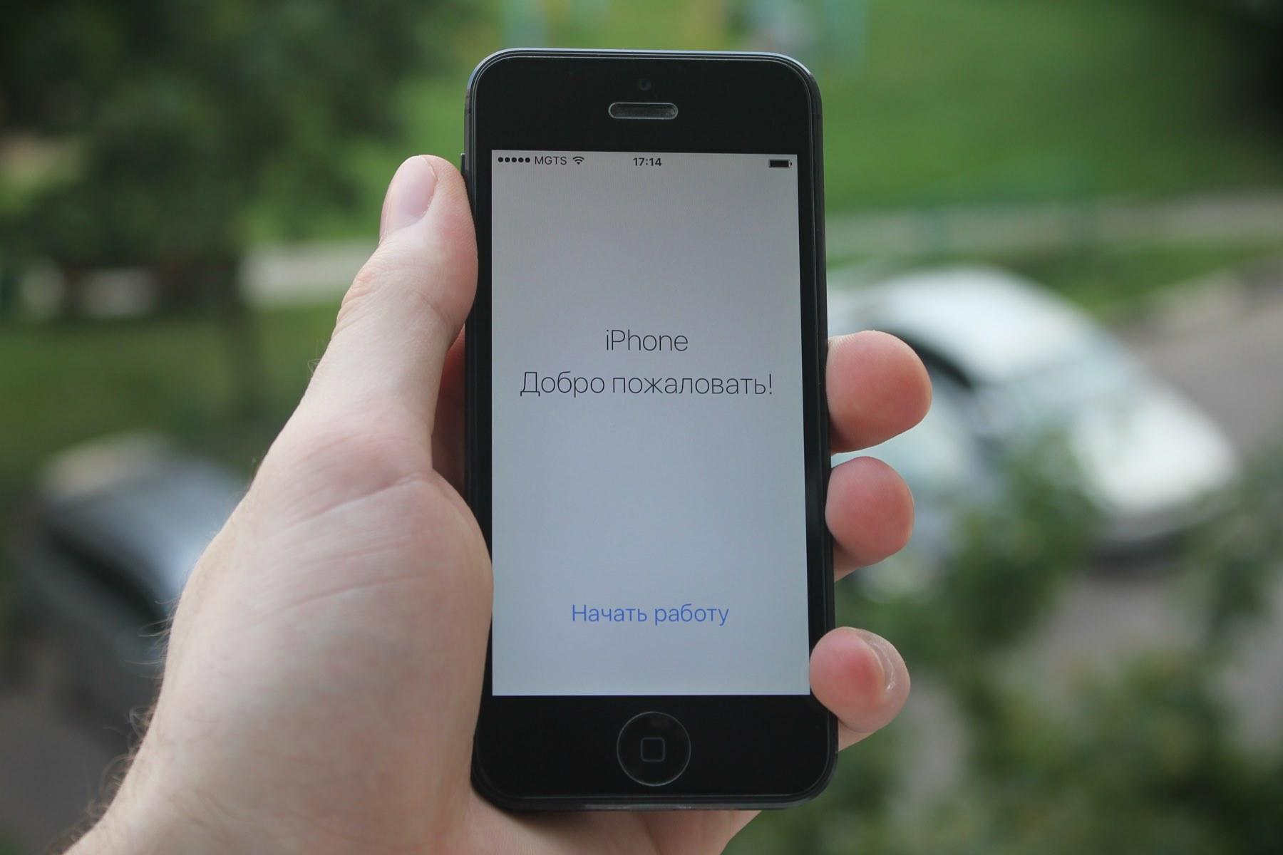 iOS 10 Downgrade iOS 9 iPhone iPad 1 3
