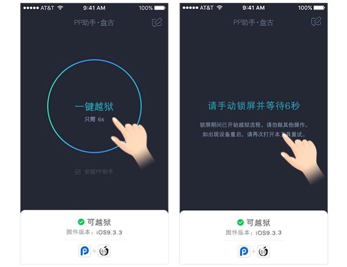 как сделать джейлбрейк iphone touch
