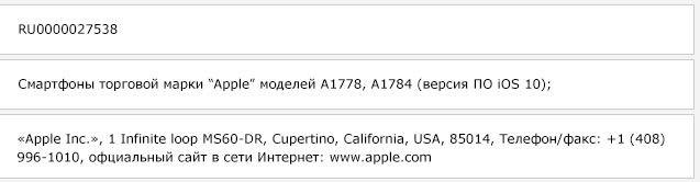 Apple EAC 2