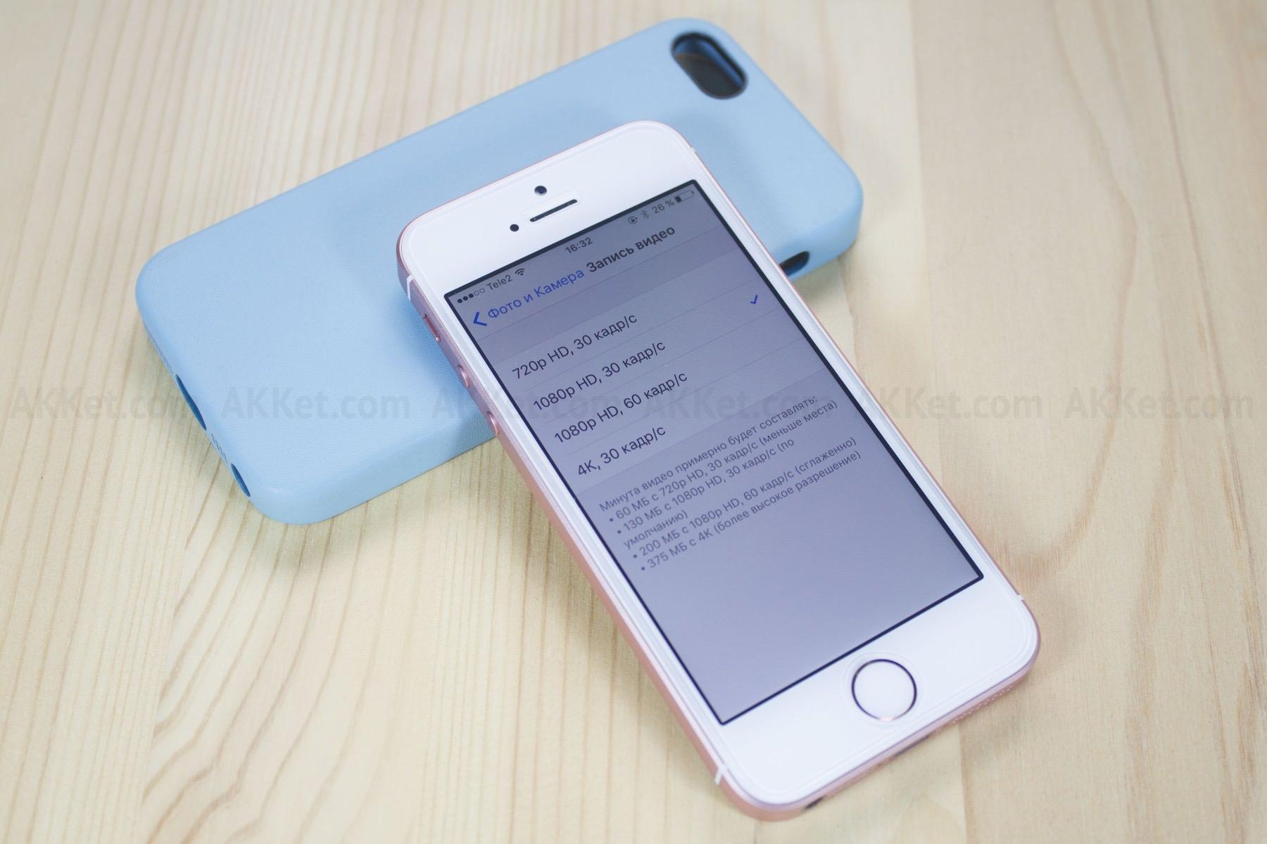 Apple iPhone 4K SE iPhone 7 Plus 6s 0