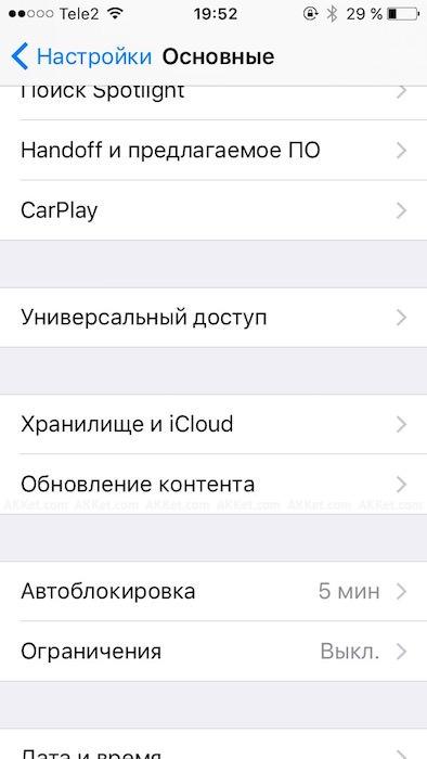 Apple iPhone SE Led case 5
