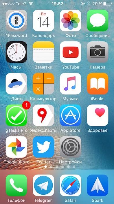 Apple iPhone SE Led case 7