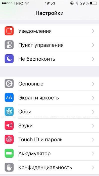 Apple iPhone SE Led case 99