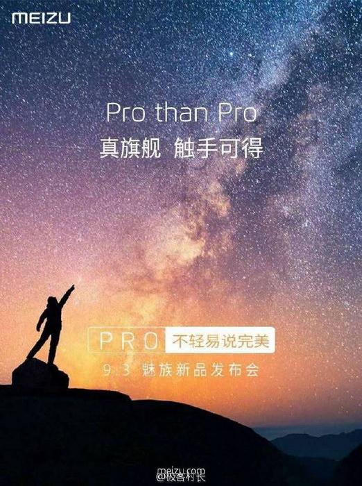 Meizu Pro 7 Pro 6 Plus