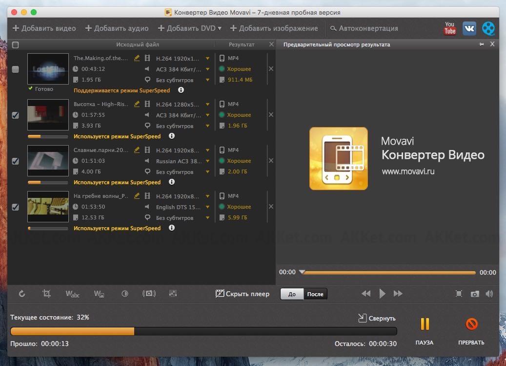 Movavi Video Convernet Mac Windows macOS Download Free 5