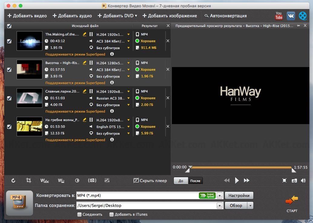 Movavi Video Convernet Mac Windows macOS Download Free