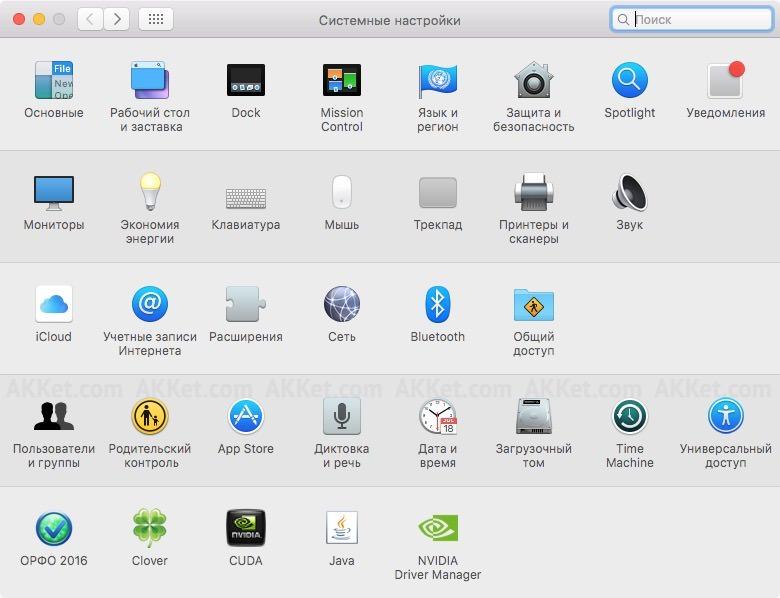 Общий доступ к файлам macOS Mac iPad iPhone  2