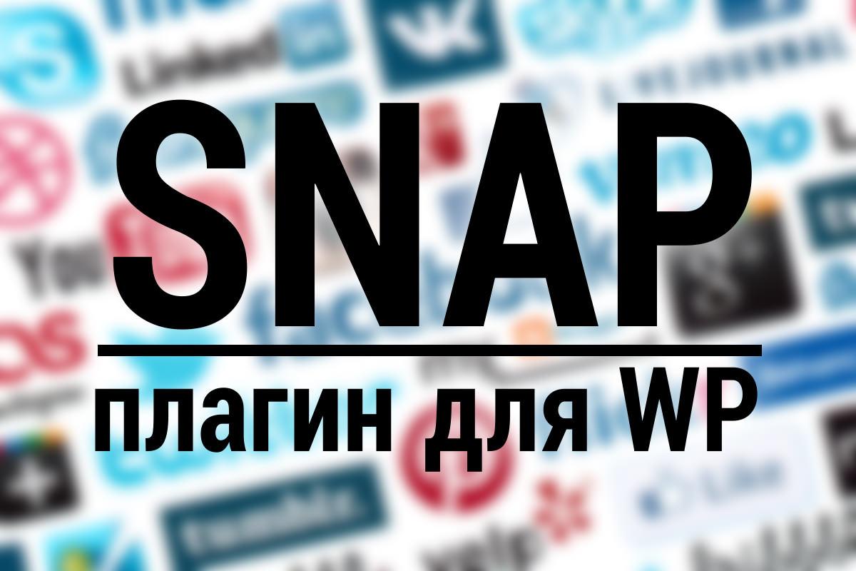 Social Networks Auto Poster (SNAP) download plugin wordpress Pro