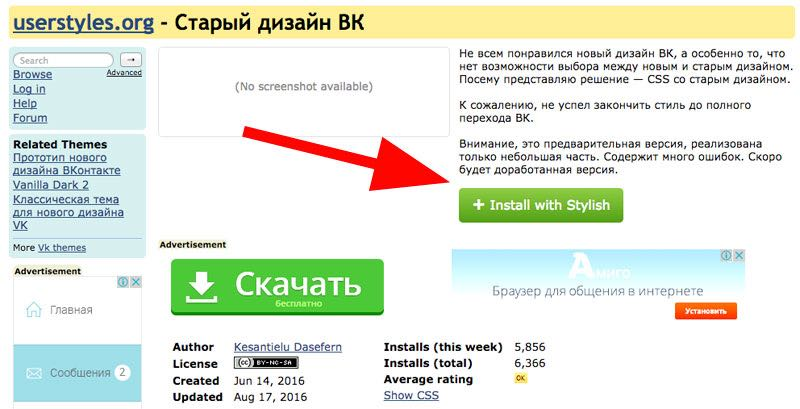 VK Design 2