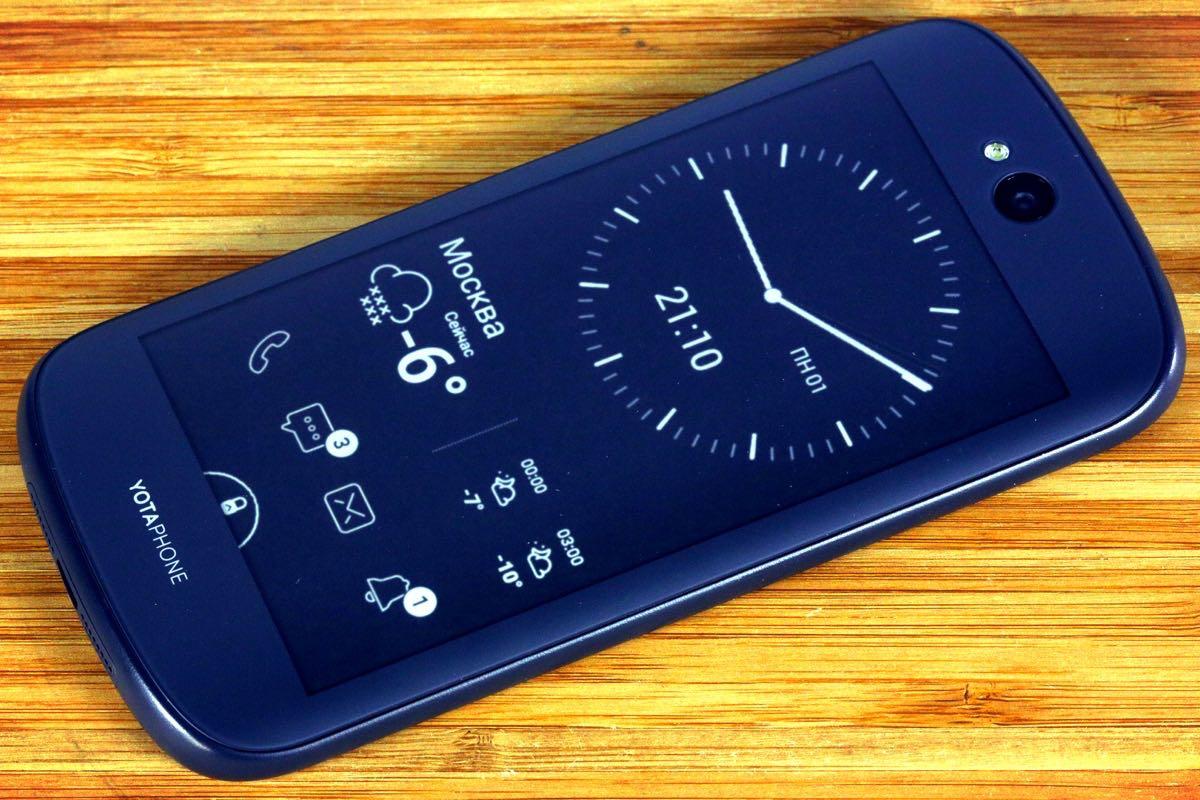 YotaPhone 2 2
