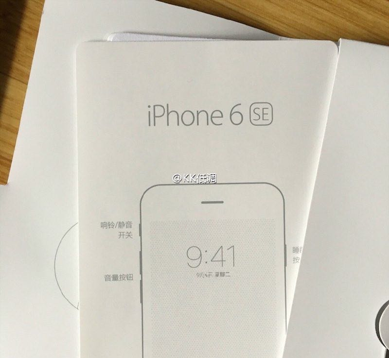iPhone 6SE BOx fake 5