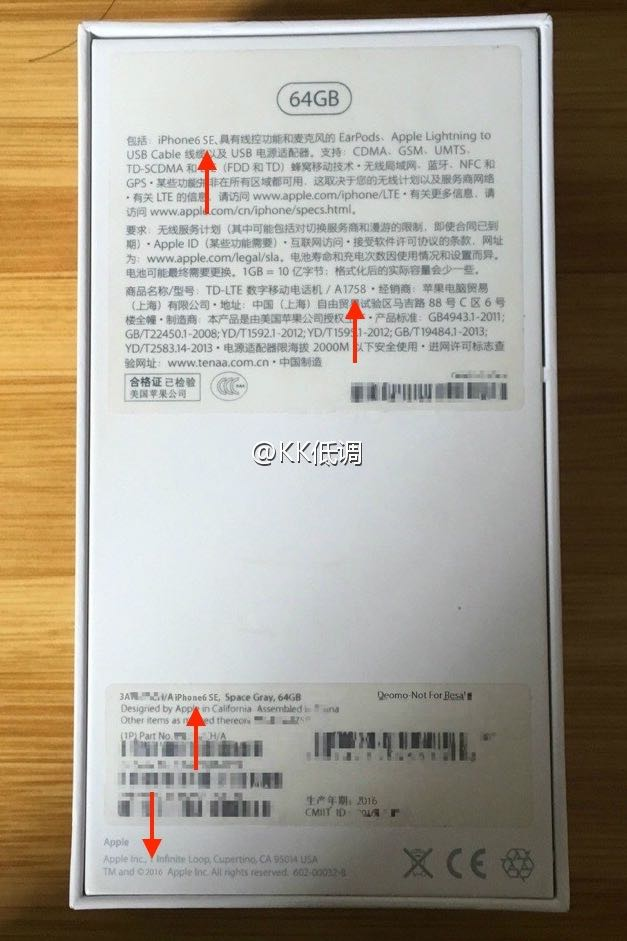 iPhone 6SE BOx fake