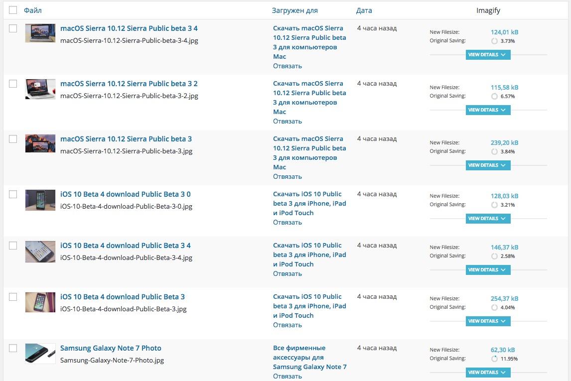 featherboard plugin free download   wowkeyword