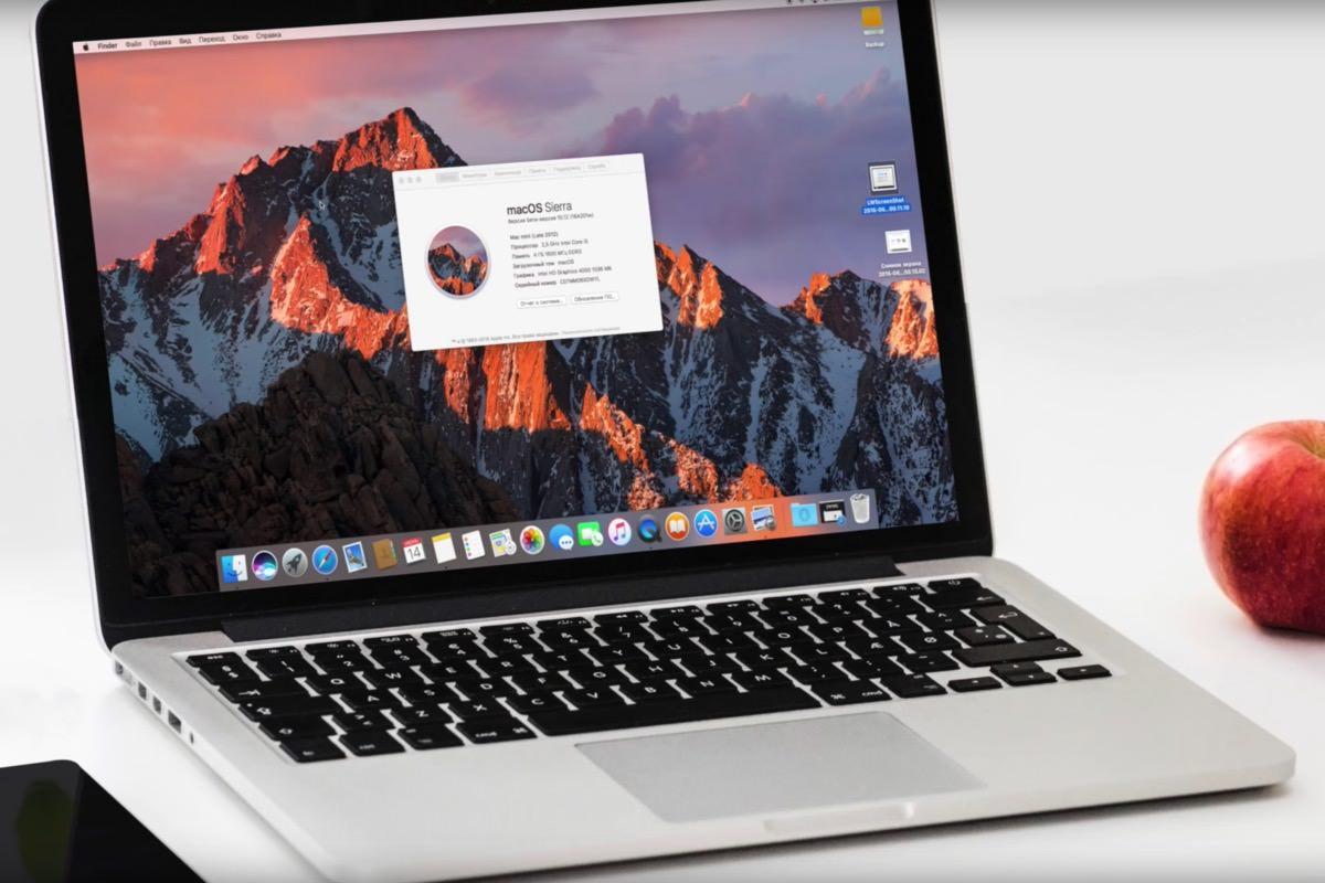 macOS Sierra 10.12 Sierra Public beta 3 2
