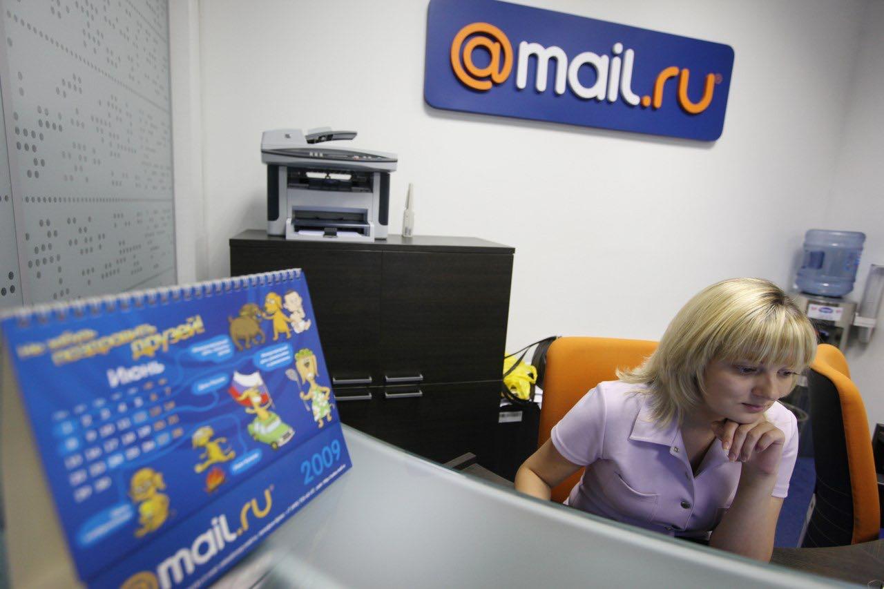 mail.ru hack 2