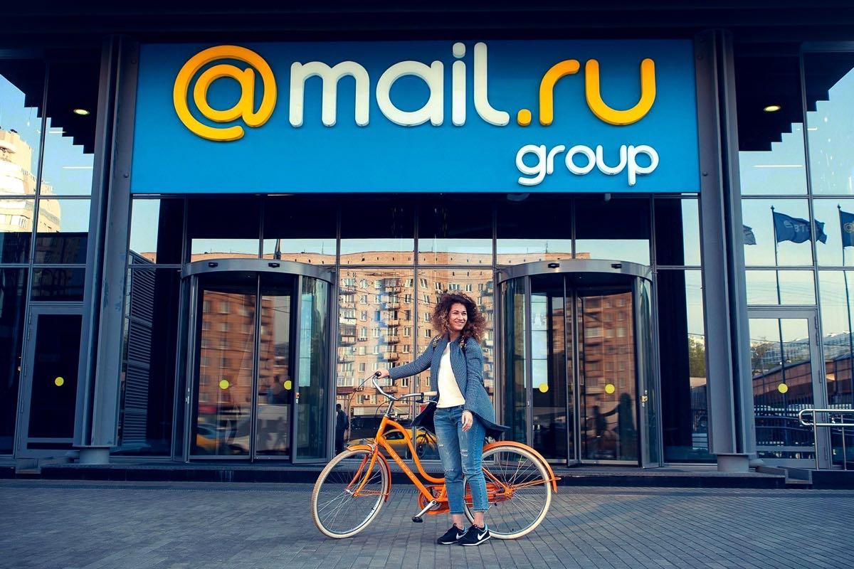 mail.ru hack