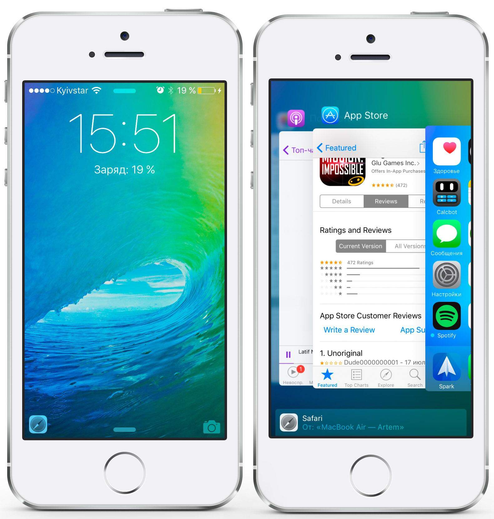 Apple iOS 9 install iPhone iPad iPod Touch