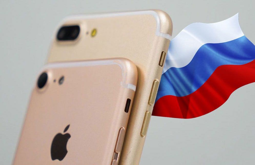 Apple iPhone 7 Russia
