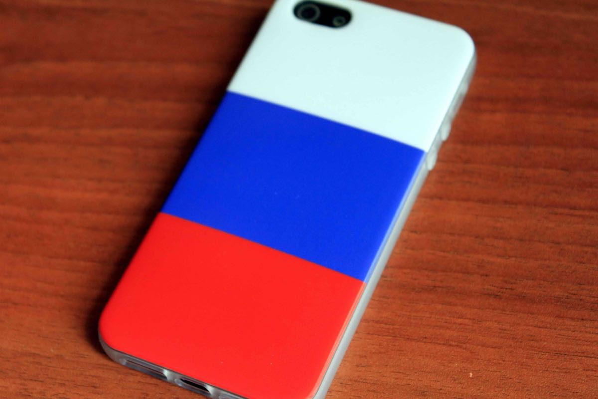 Apple iPhone Russia