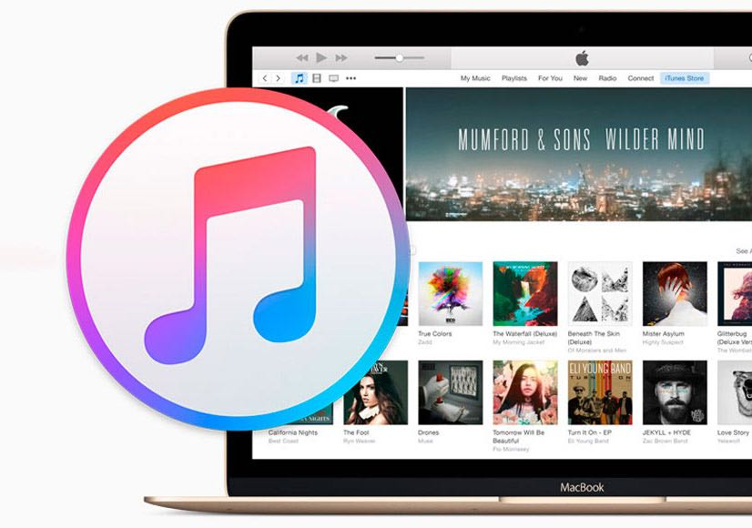 Apple iTunes 12.5.1 Siri