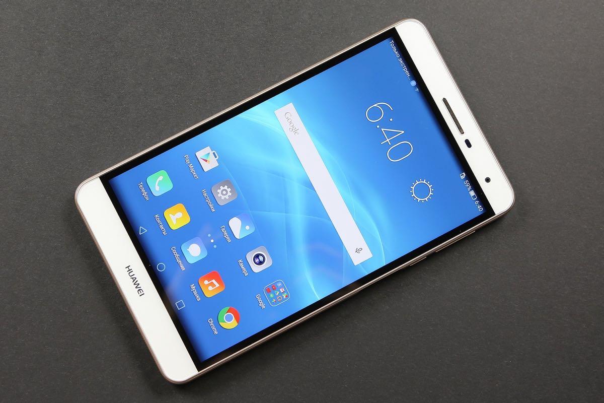 Huawei MediaPad T2 7.0 1
