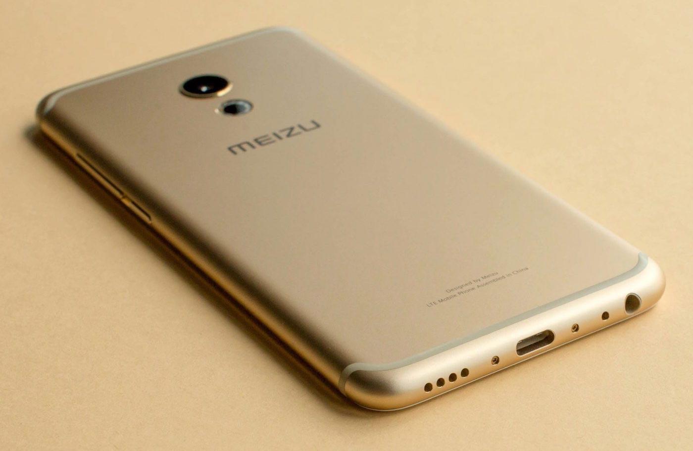 Meizu Pro 6 Download 2
