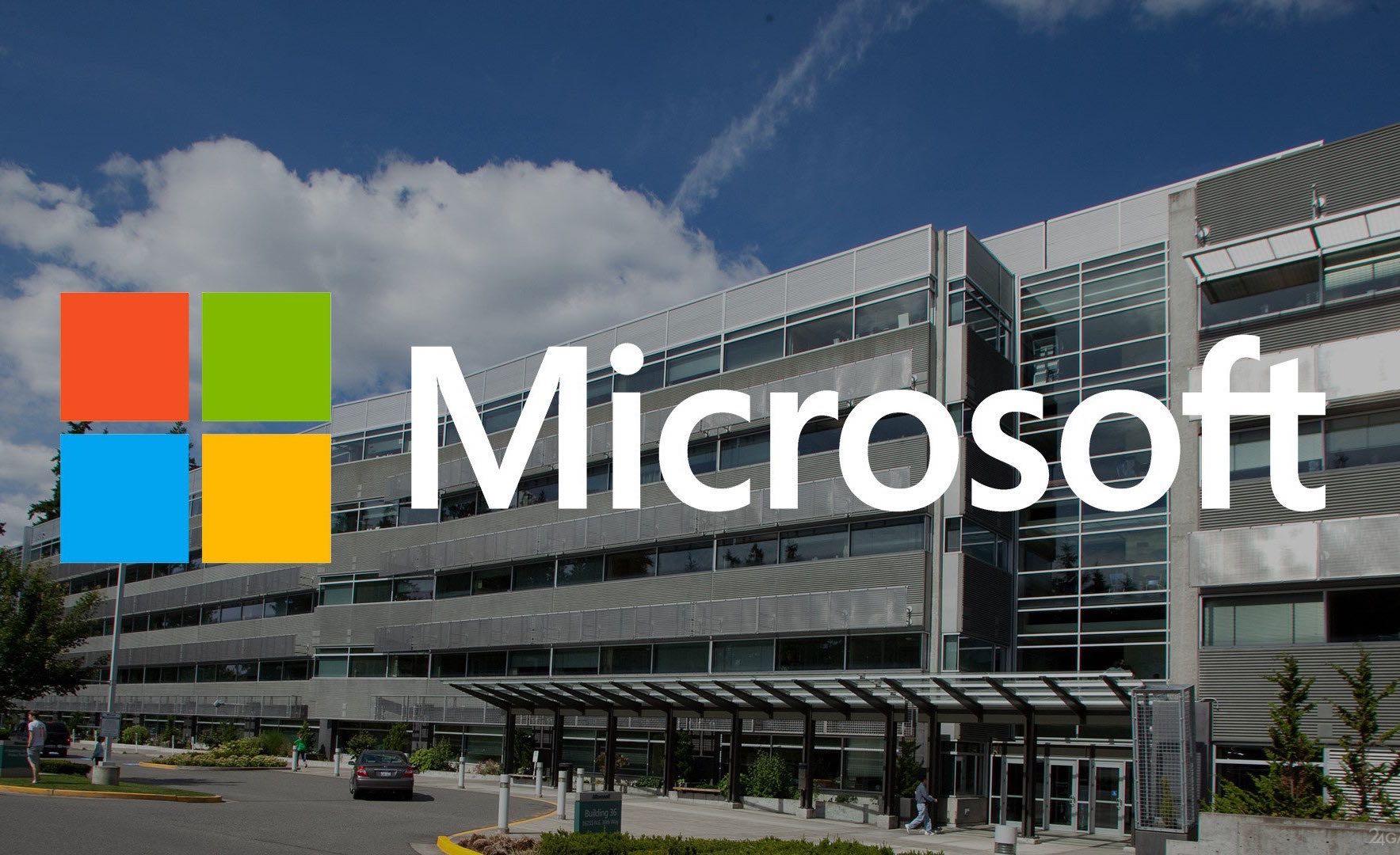 Microsoft Моноблок