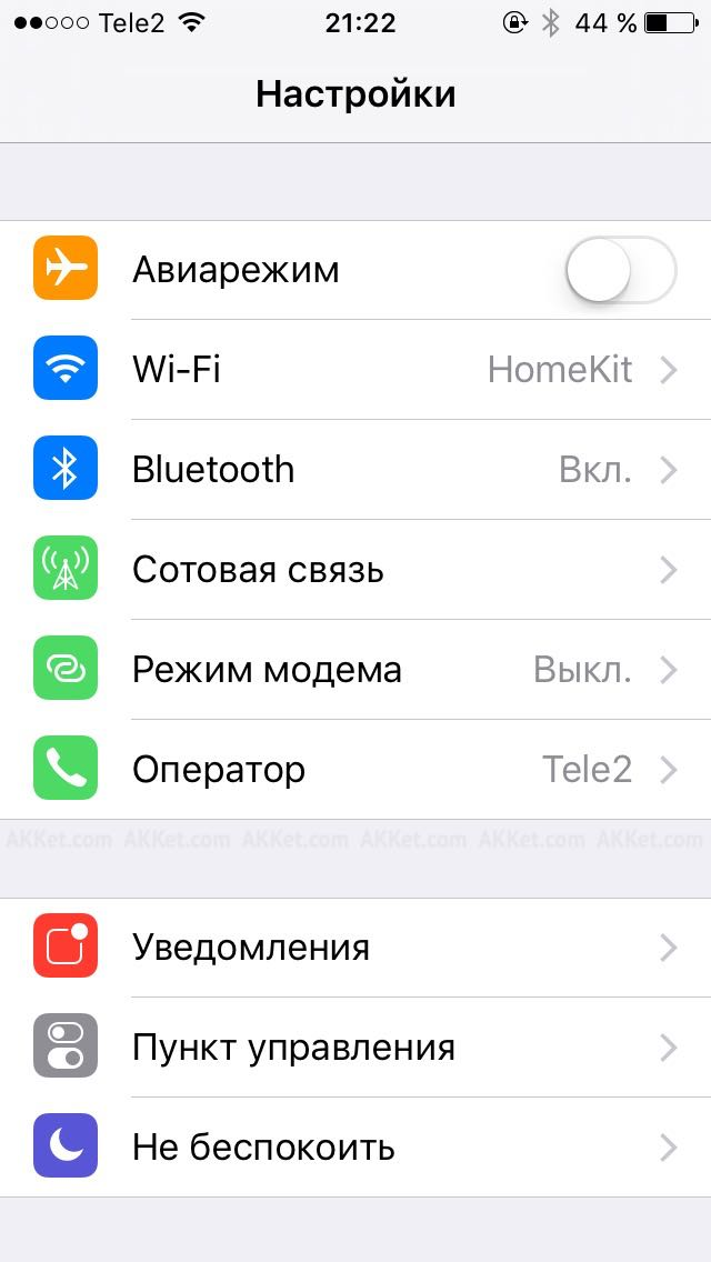 MosMetro_Free AURA iPhone iPad IPod Touch AutoConnect Auto Login 4