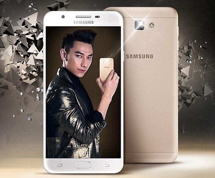 Samsung Galaxy J7 Prime 1