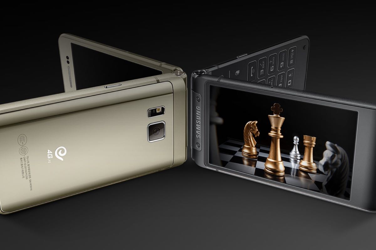 Samsung SM-W2017 23