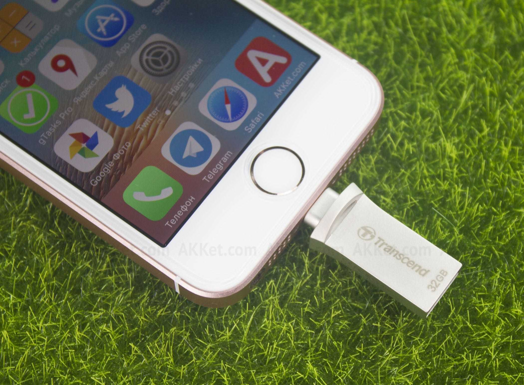 Transcend JetDrive Go 500S iPhone iPad iPod Touch Drive Flash Review 20